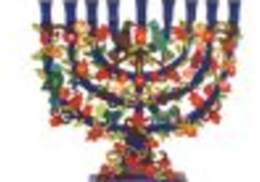 Dating an israeli jewish menorah
