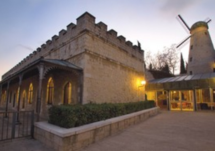The Jerusalem Music Center