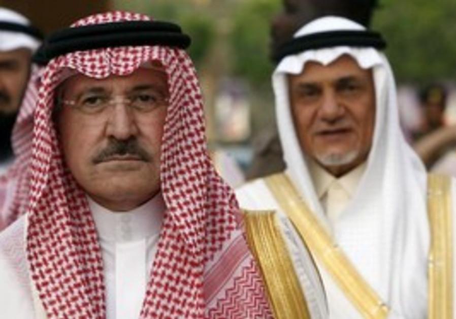 Saudi Arabia princes