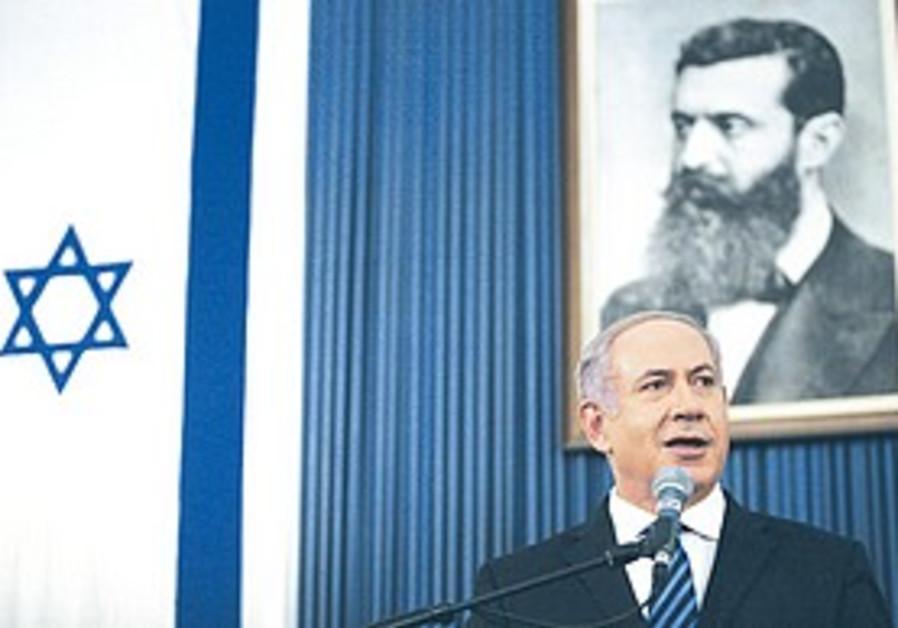 Binyamin Netanyahu speaks at a museum in Tel Aviv.