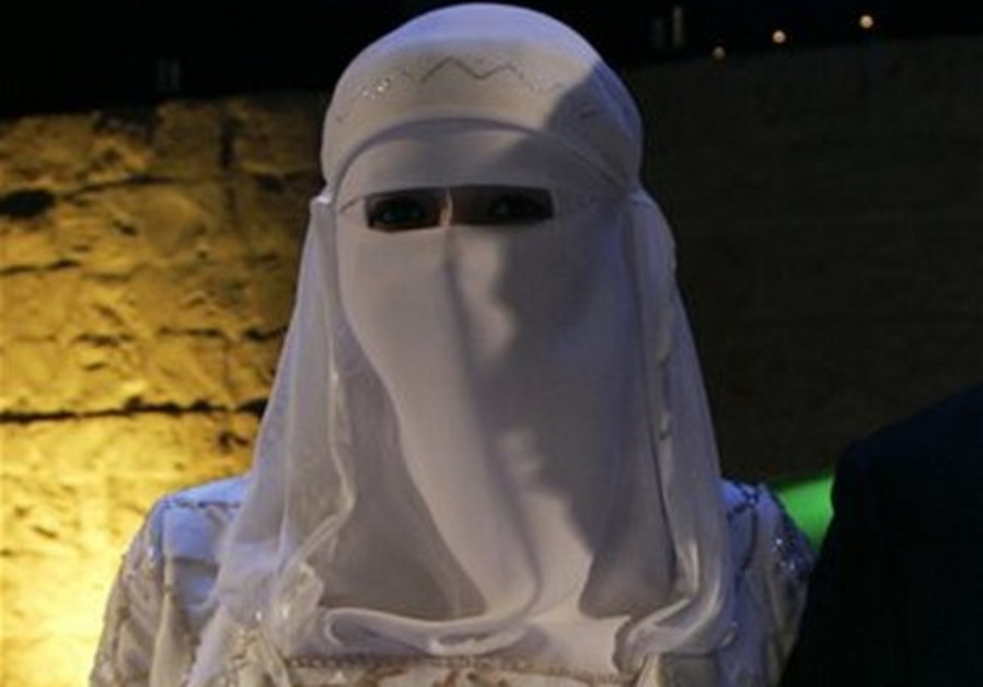 Palestinian bride