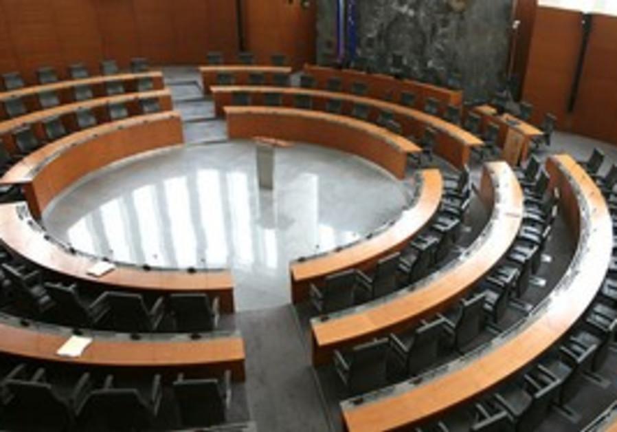 Slovenia's National Assembly.