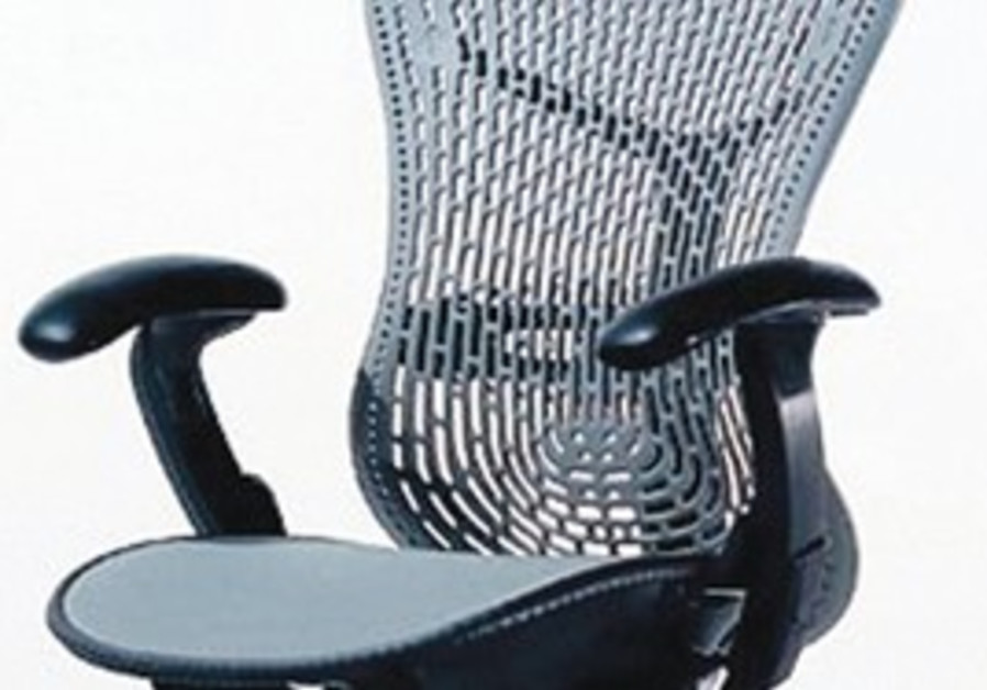 Mirra chair designed by US Herman Miller Company