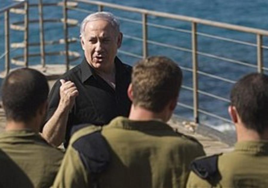 Netanyahu visits the Atlit Naval base, Tuesday