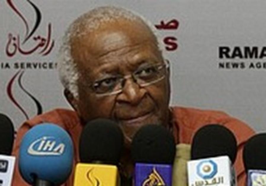 The Most Rev. Desmond Tutu