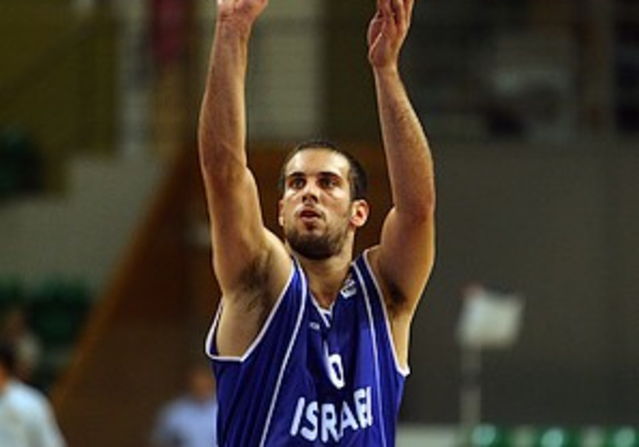 Basketball: Israel qualifies for Eurobasket 2007