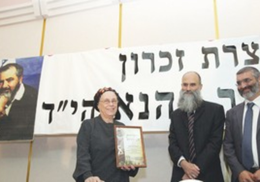 LIBBY KAHANE, widow of the late Rabbi Meir Kahane.