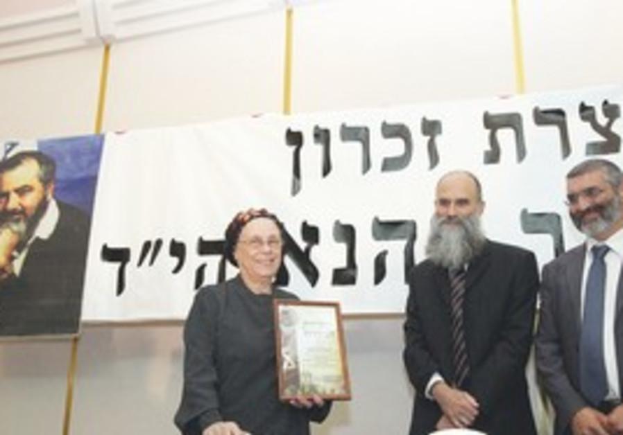 LIBBY KAHANE, widow of the late Rabbi Meir Kahane.