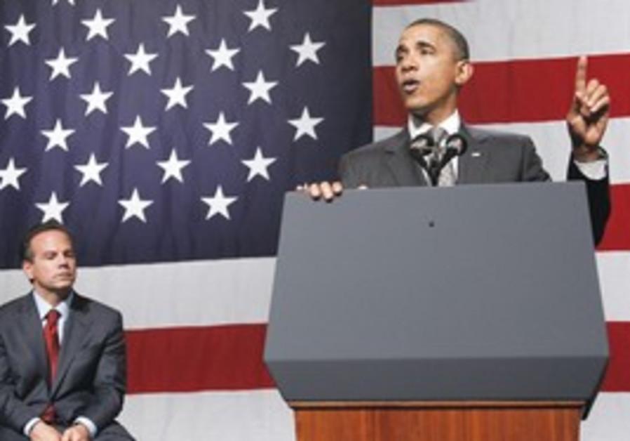 Barack Obama at DCCC in Providence