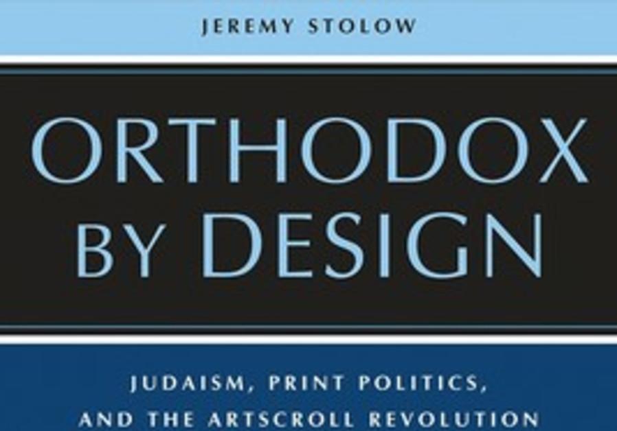 Jeremy Stolow book