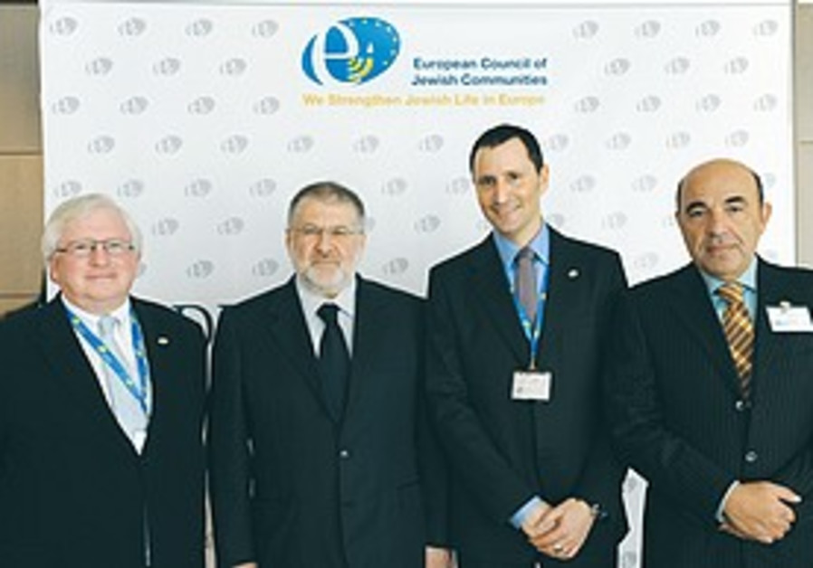 European Council of Jewish Communities (ECJC).