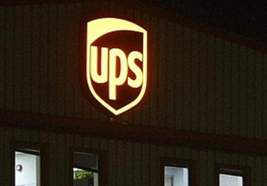 UPS building.