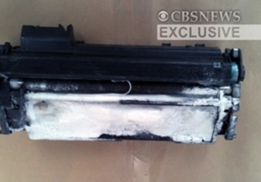 This image provided by CBS News shows a printer to
