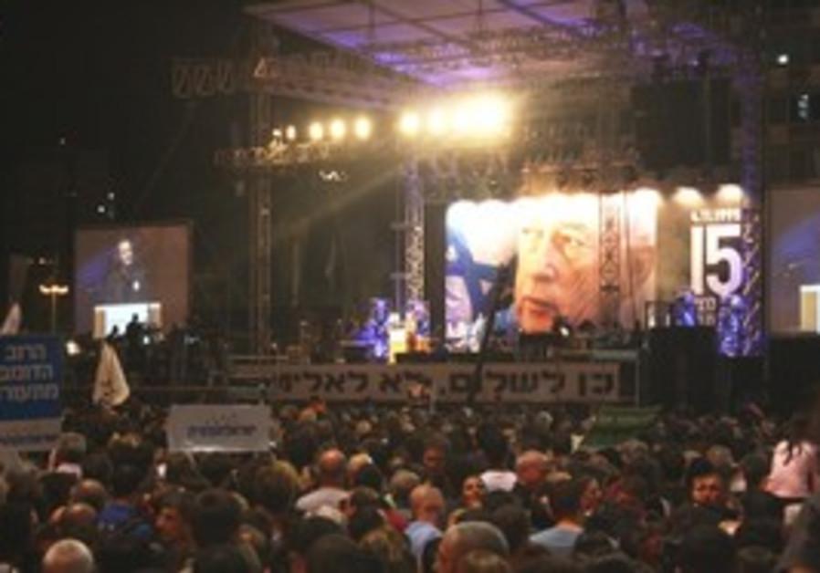 15th anniversary of Rabin murder - Rabin Square TA