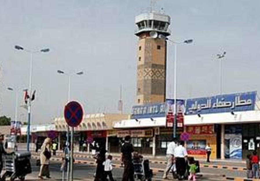 San'a International airport, Yemen