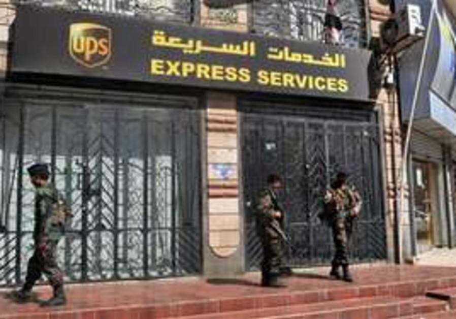 UPS office in Yemen