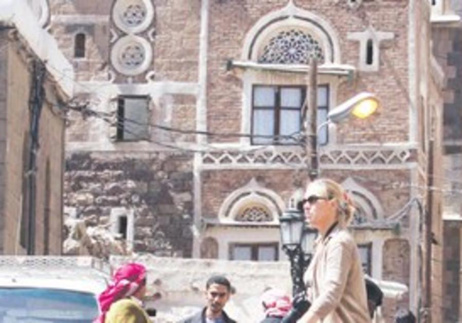 Yemeni capital San'a