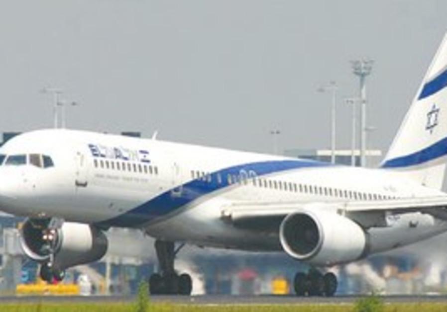 An El Al plane taxiing down the runway