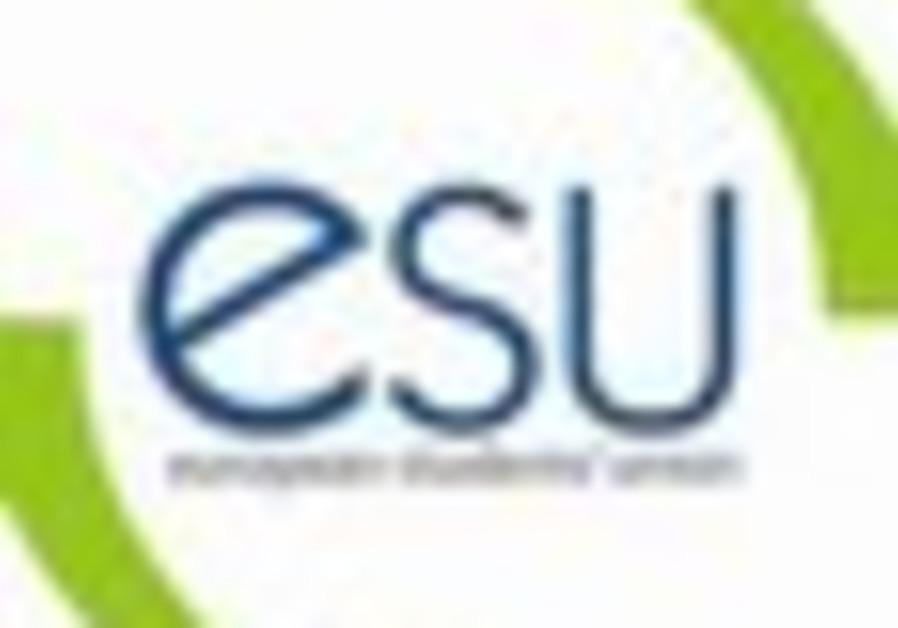 European Students Union logo