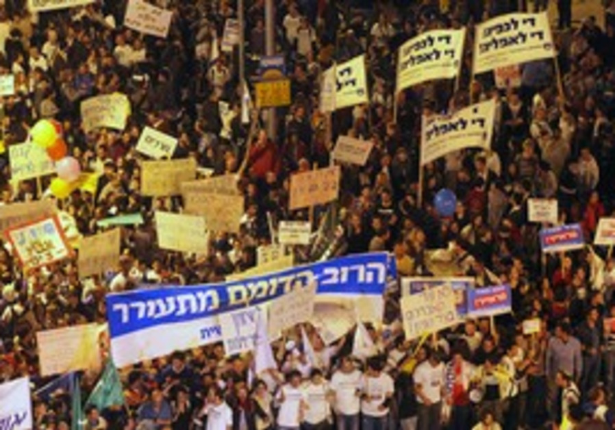 Students protest yeshiva stipends in Jerusalem