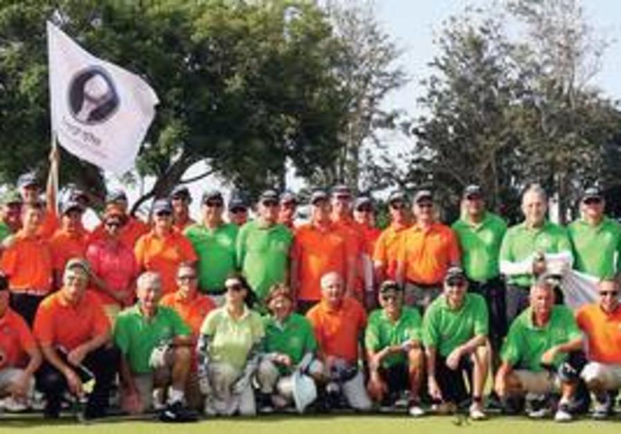 GA'ASH  and Caesarea golf  teams