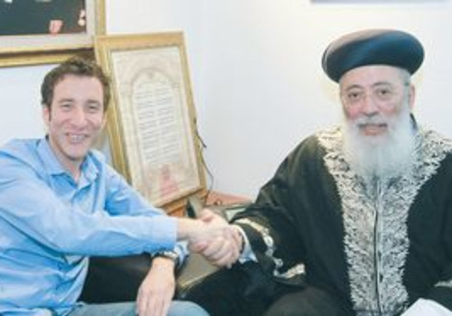 Sephardi Chief Rabbi Shlomo Amar and Student Unio