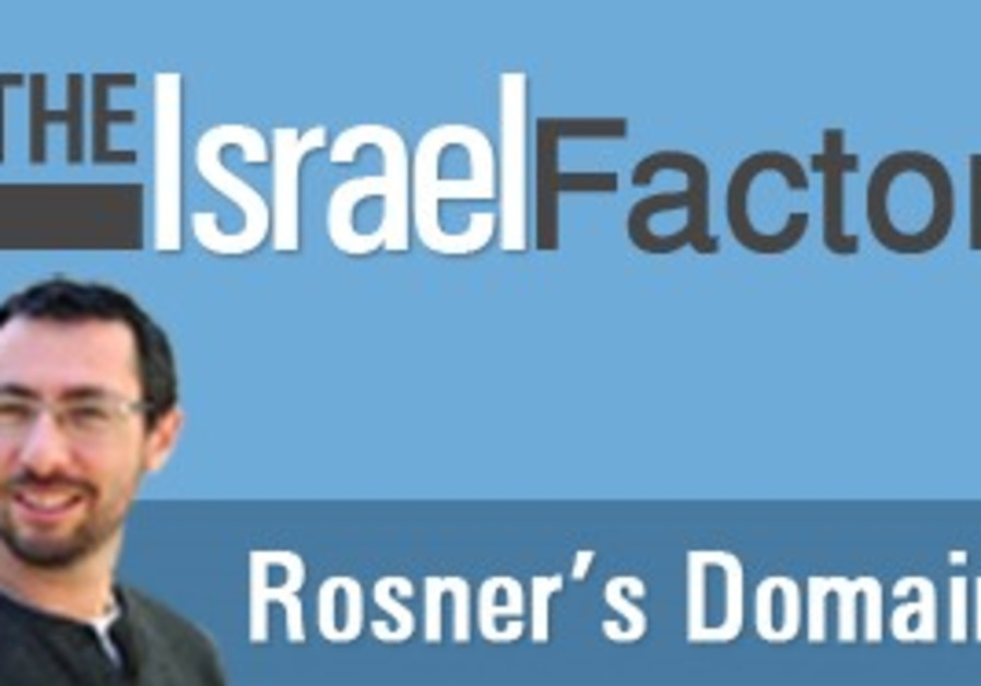 The Israel Factor