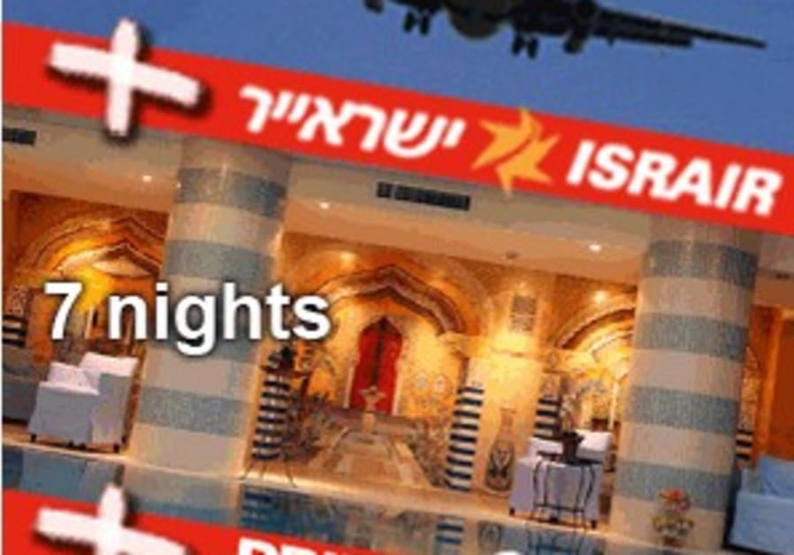 FREE Win-a-Trip-to-Israel Raffle
