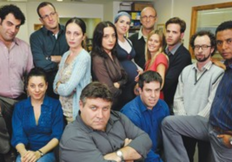 The cast of the Israeli version of The Office