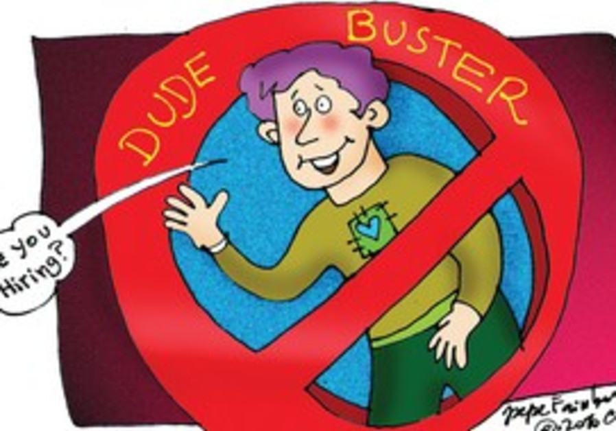Dude Buster