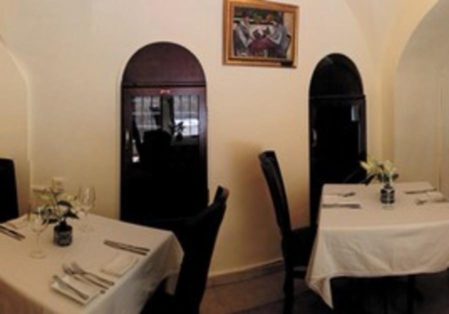 1968 Restaurant