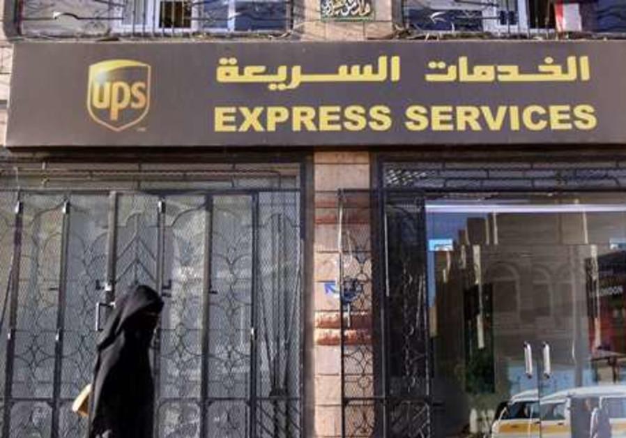 A UPS office in San'a, Yemen.