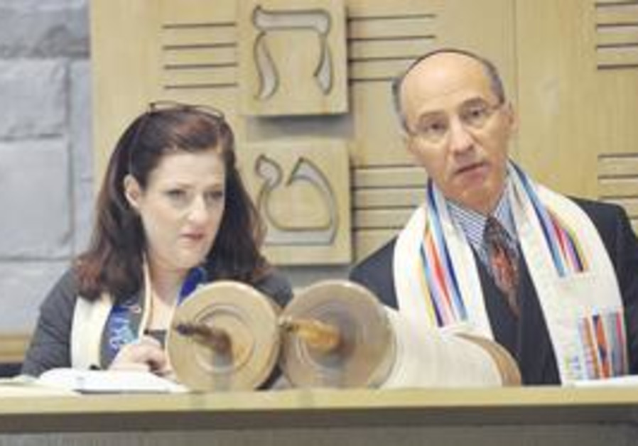 CANTOR MICHELLE Fricker Friedman and Rabbi Michael