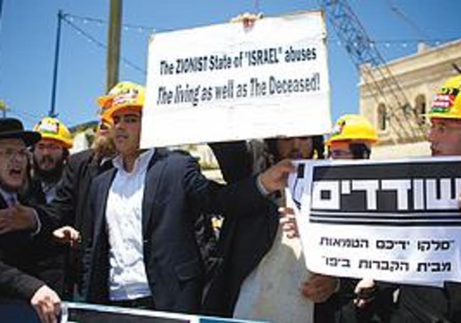 HAREDIM PROTEST outside in Jaffa