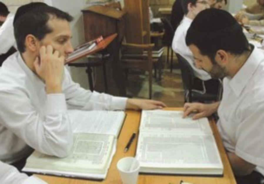 Yeshiva