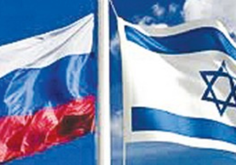 Russian and Israeli flags (left to right)