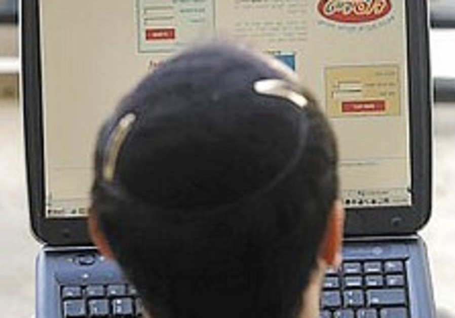 How to grow Israeli hi-tech
