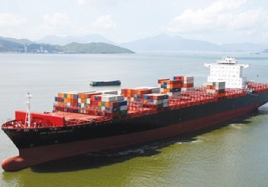 A ZIM cargo ship.