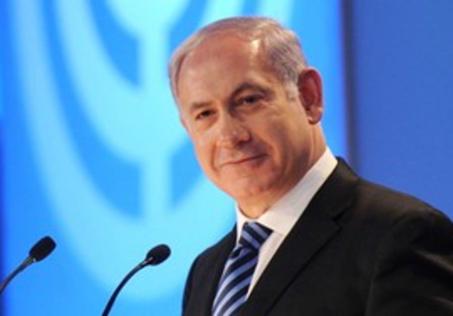 Prime Minister Binyamin Netanyahu speaks at GA