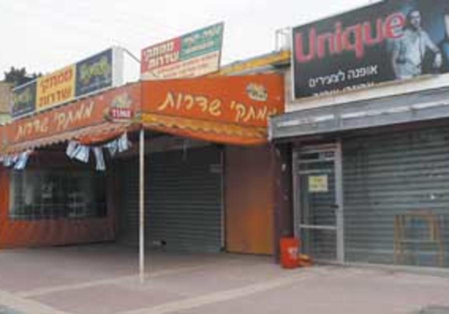 taxes sderot 88 298