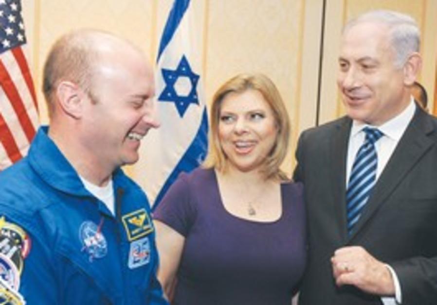 Netanyahus with Jewish astronaut Garrett Reisman