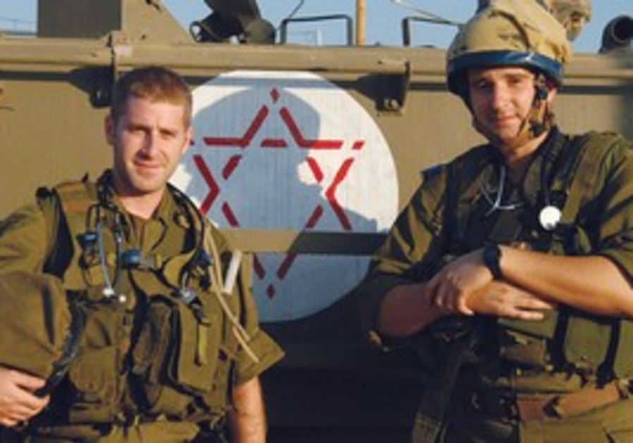 IDF doctors Luciano Segal (left) and Dima Ragulin