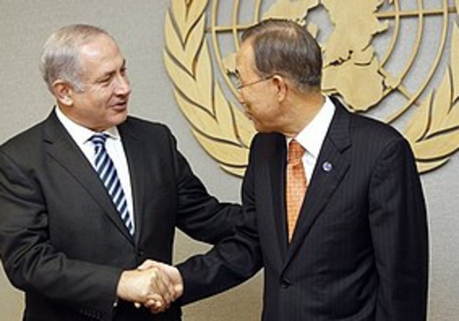 Binyamin Netanyahu and UN Sec. General Ban Ki-moon