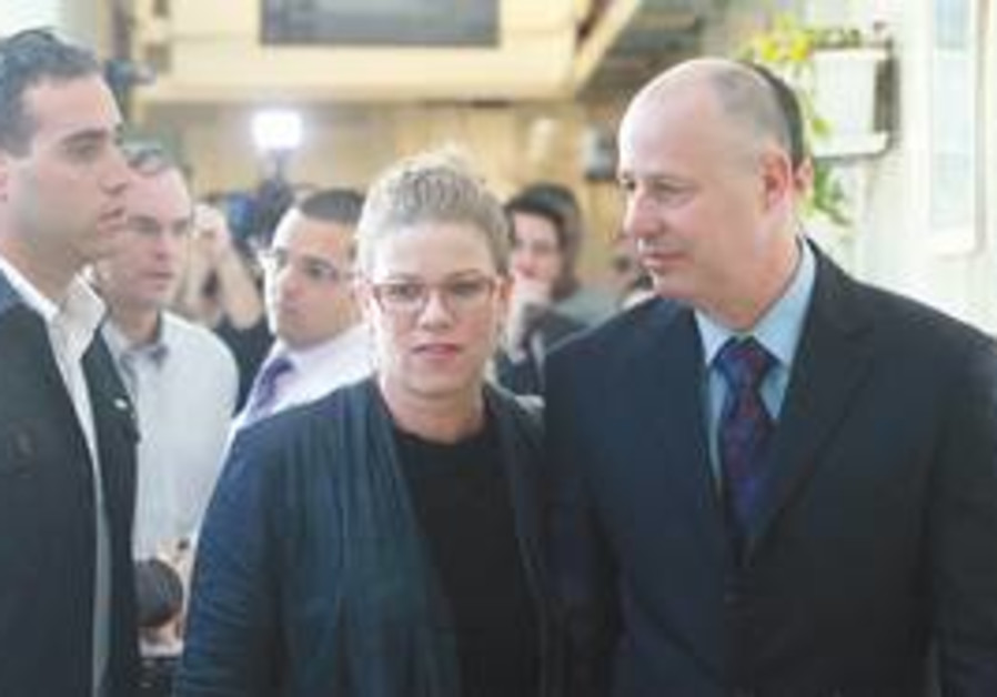 MK TZAHI HANEGBI exits the Jerusalem Magistrate's