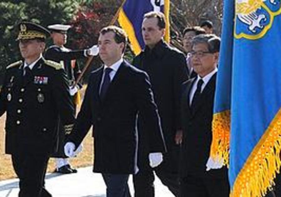 Russian President Medvedev in Seoul, South Korea