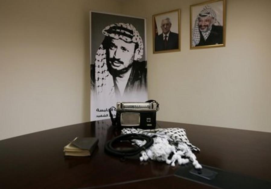 Yasser Arafat memorabilia at Arafat musem (AP)