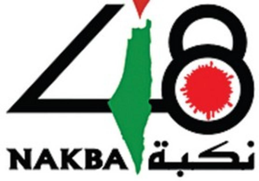 Banner of Café Palestine's Nakba exhibit.