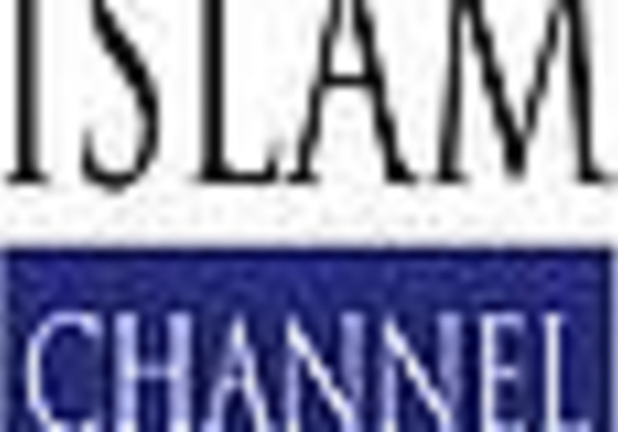 Islam Channl