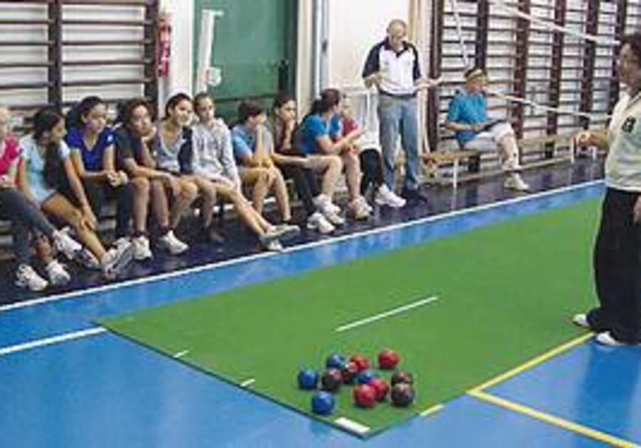 Lawn Bowling in Ramat HaSharon
