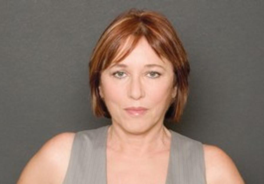 Israeli author Rina Frank